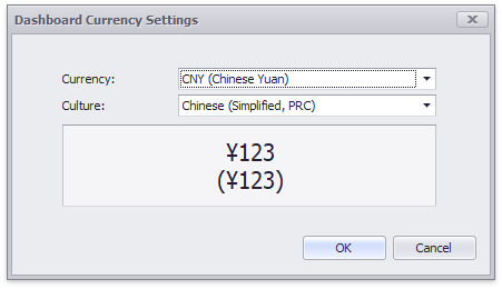 Formatting_Numeric_Currency_DashboardCurrencyDialog_Currency